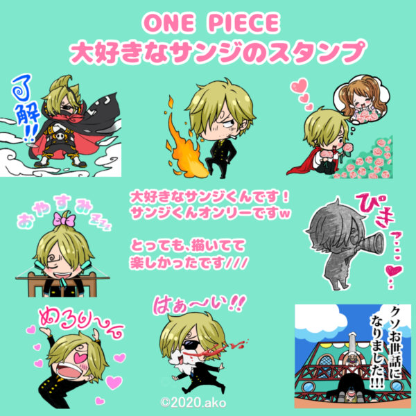 ONE_PIECE_Favorite_Sanji's_sticker