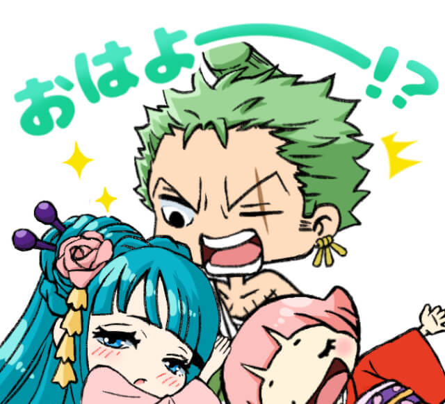 Rejected_zoro_Good_morning