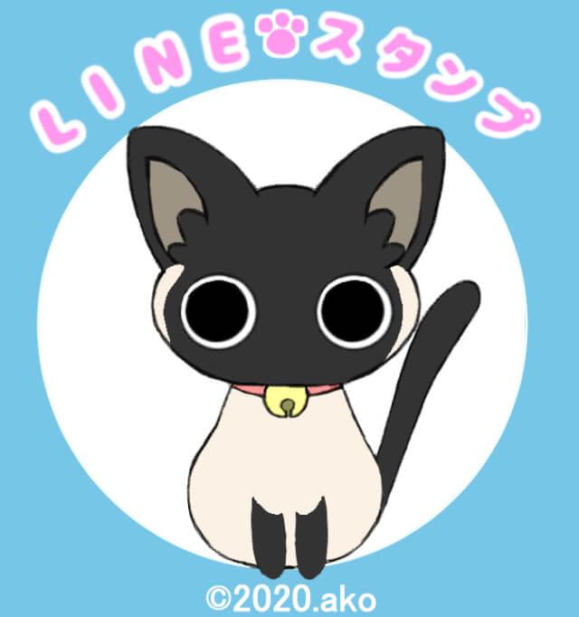 line_sticker_ann