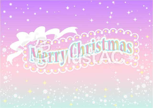 クリスマスカード/リボン装飾とロゴ