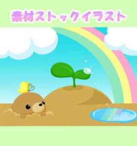 stock_illustration
