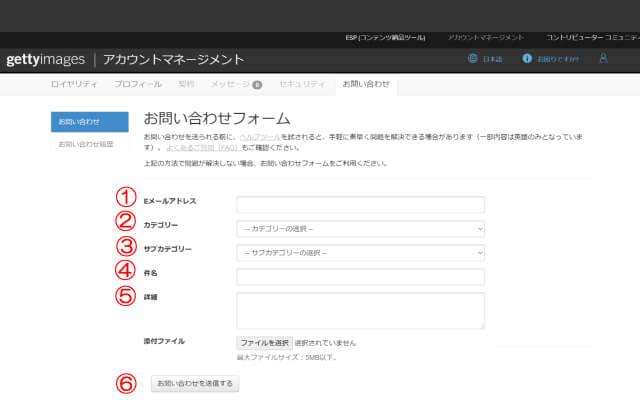 i_stock_02_1