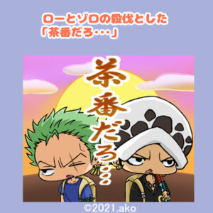 law_and_zoro