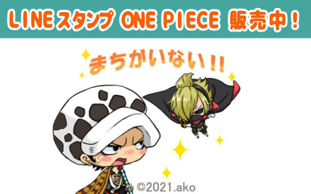 law_introduction_of_line_sticker_one_piece