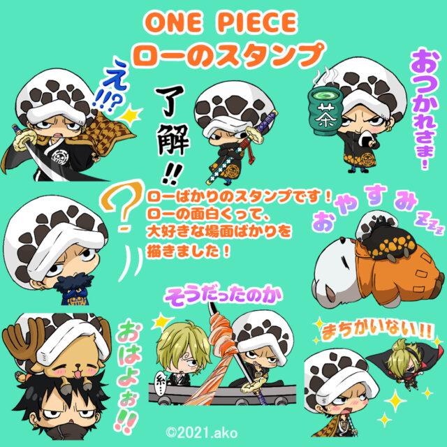 ONE_PIECE_Only_Law_sticker
