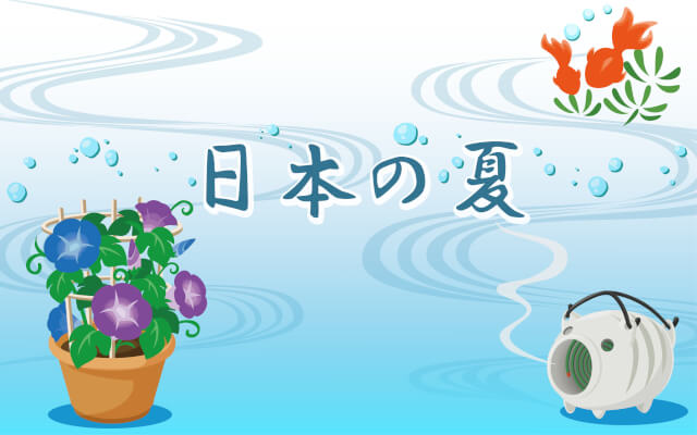 introduction_of_summer-in-Japan