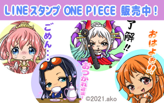 introduction_of_line_sticker_one_piece_cute_girls_collection_2