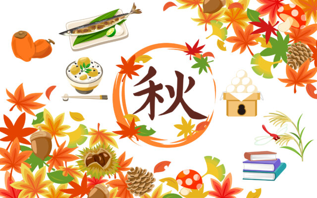 introduction_of_autumn_icon-01